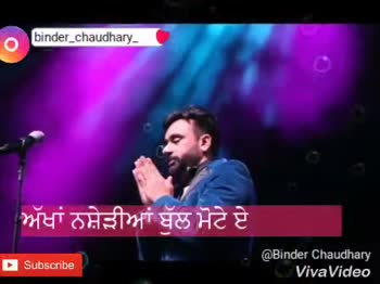 happy - binder _ chaudhary Subscribe @ binder Chaudhary VivaVideo binder _ chaudhary _ ਬਹੁਤਾ ਤੂੰ ਸੋਹਣਾ ਨੀ ► Subscribe @ Binder Chaudhary Viva Video - ShareChat