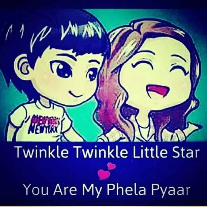 🇱 for love for y😘u 👰 - Twinkle Twinkle Little Star You Are My Phela Pyaar - ShareChat