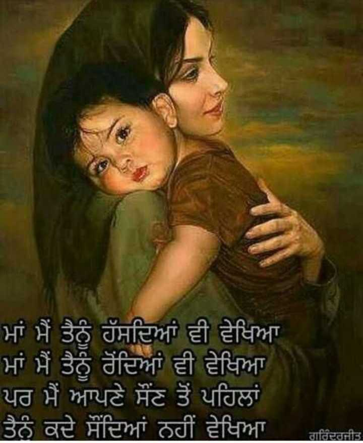 love mom 😘 - ShareChat