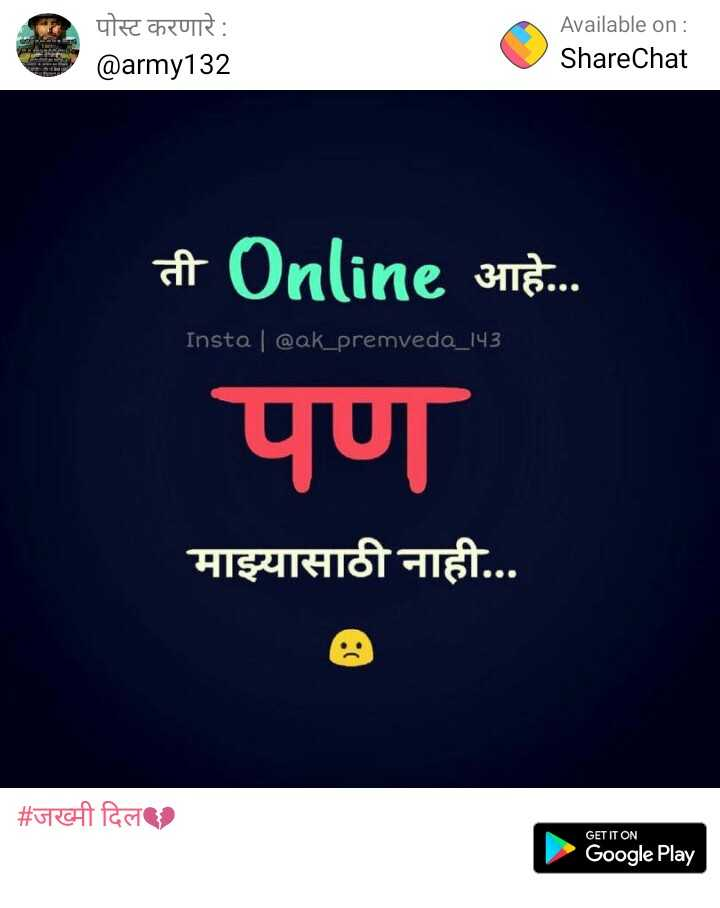 helpline - ShareChat