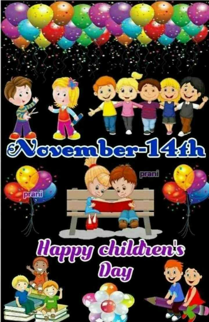ਬੱਚੇ ਮਨ ਦੇ ਸੱਚੇ 💓 - November - 14h prani prani Happy Children ' s Day - ShareChat