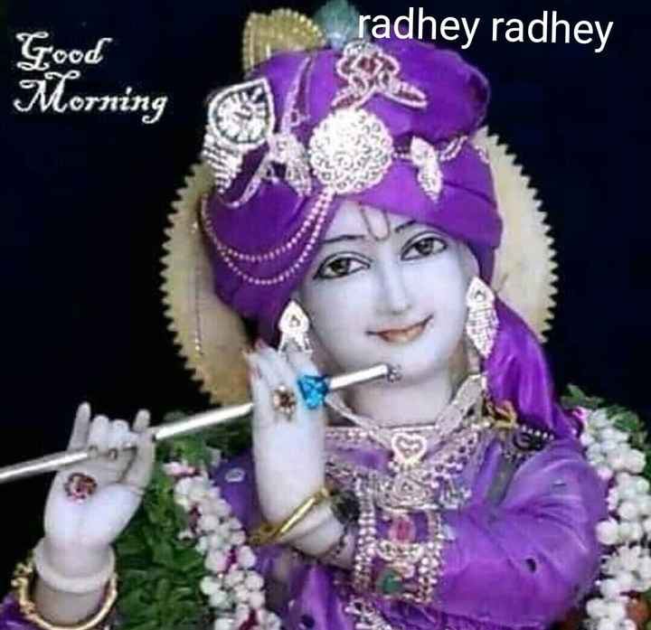 radhe radhe - radhey radhey Good Morning - ShareChat