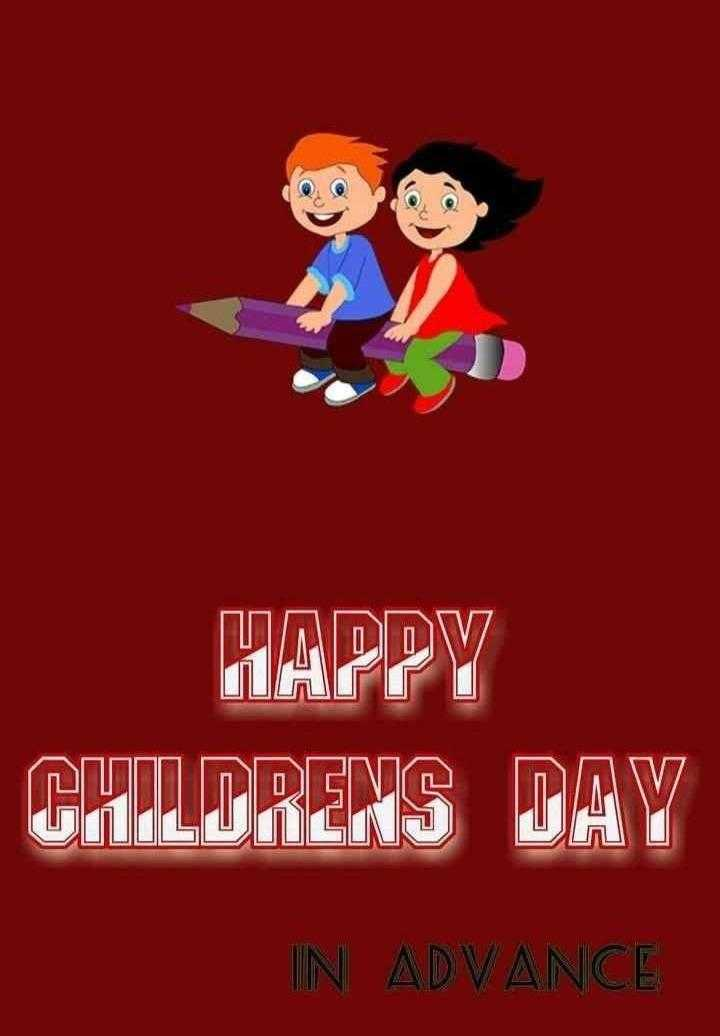 Happy Children S Day Images Shijila Riyas Sharechat Funny