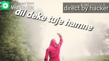 नामकरण के अवनील - Download from J Made with KINEMASTER direct by hacker dil deke tuje namne Duzehar ka Pani hai Download from J Made with KINEMASTER direct by hacia nacker - ShareChat