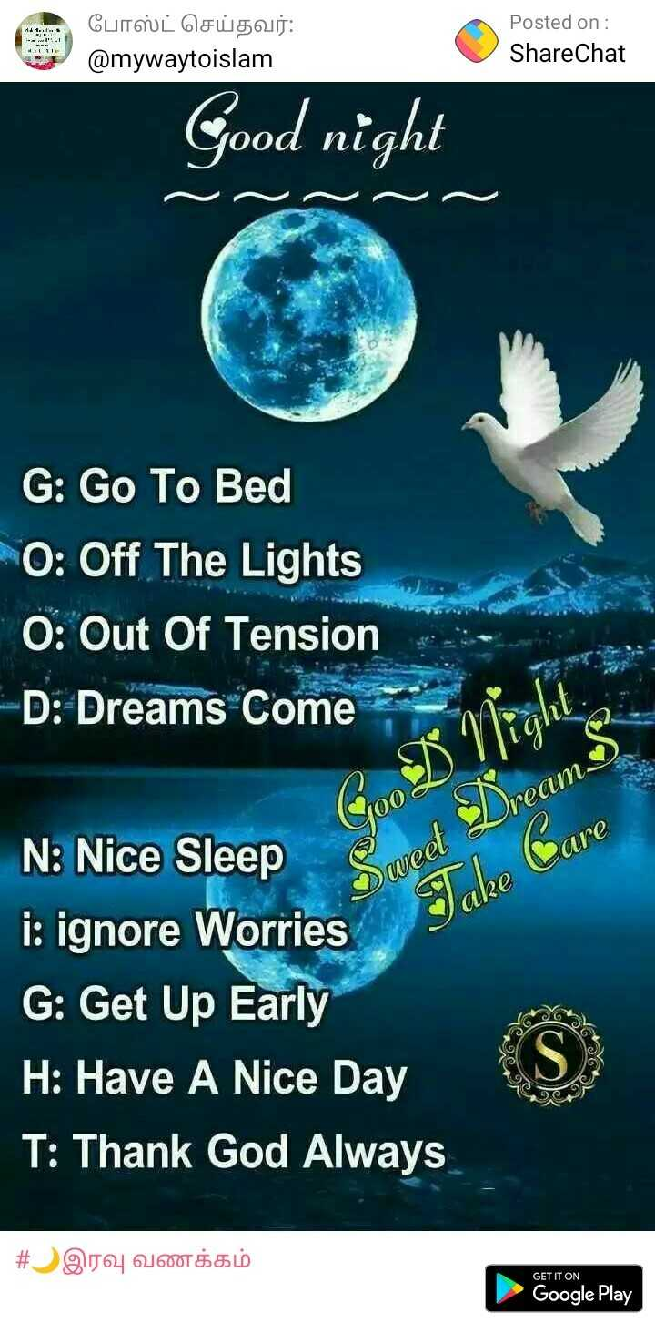 good night 🌃 - போஸ்ட் செய்தவர் : @ mywaytoislam Posted on : ShareChat Good night G : Go To Bed O : Off The Lights O : Out Of Tension D : Dreams Come mighlig N : Nice Sleep Sweet Dreams Take Care i : ignore Worries OL G : Get Up Early H : Have A Nice Day T : Thank God Always # இரவு வணக்கம் GET IT ON Google Play - ShareChat