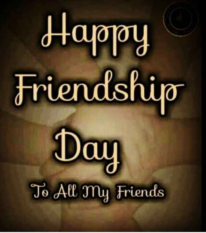 friendship day full screen status - ShareChat