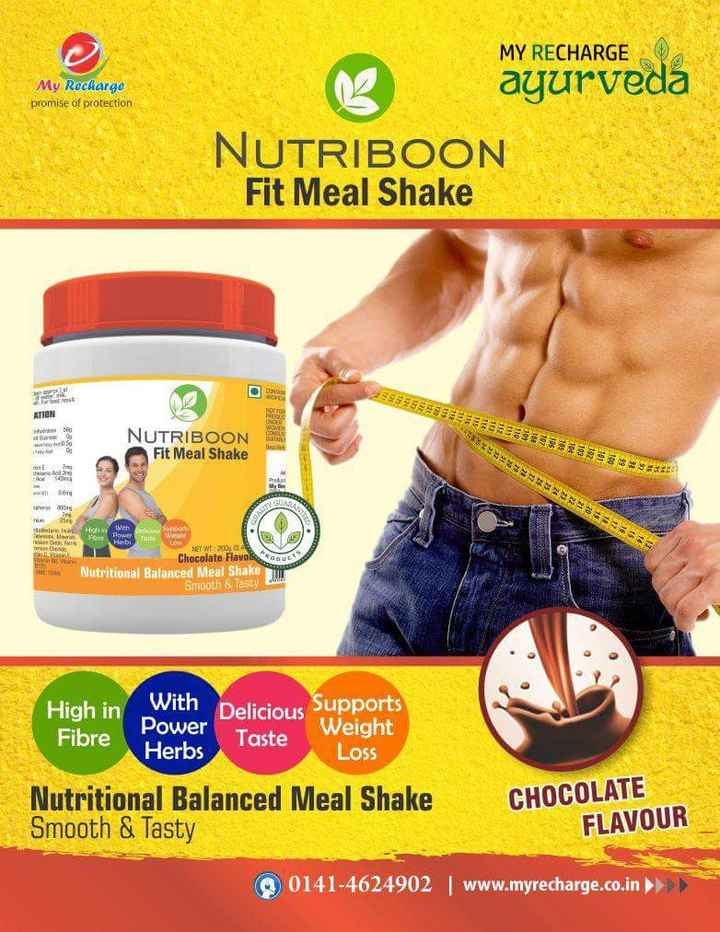 ଆୟୁର୍ବେଦ ଉପଚାର - MY RECHARGE My Recharge promise of protection ayurveda NUTRIBOON Fit Meal Shake ATION NUTRIBOO Predat Fore He-b Wersht Chocolate FlavooBUC Nutritional Balanced Sha Smooth & Tasty High in With Fibre Power Delicious Supports Herby Taste Weight CHOCOLATE FLAVOUR g 0141-4624902 I www.myrecharge.co.in - ShareChat