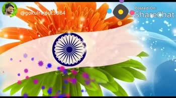 🇮🇳देशभक्ति गीत - पोस्ट करणारेः । Posted On : @ gokulrajput3864 ShareChat Posted On : okulrajput3604 Sharechat * January REPUBLIC DAY WITO - ShareChat