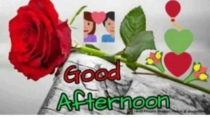 good afternoon.. - Afternoon - ShareChat