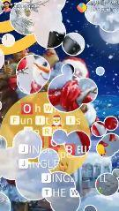📹Christmas Video स्टेटस - imung Status @ nehū111 Posted On : ShareChat Through The Fields We Go Laughing All The umung Status @ neh6111 Posted on : - Sharechat 2 : 19 Merry CHRISTMAS AND HAPPY NEW YEAR - ShareChat