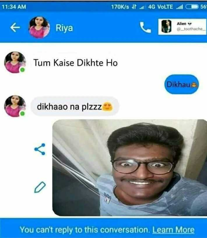 🤣 जोक्स 🤣 Images Levenfeed - ShareChat - Funny
