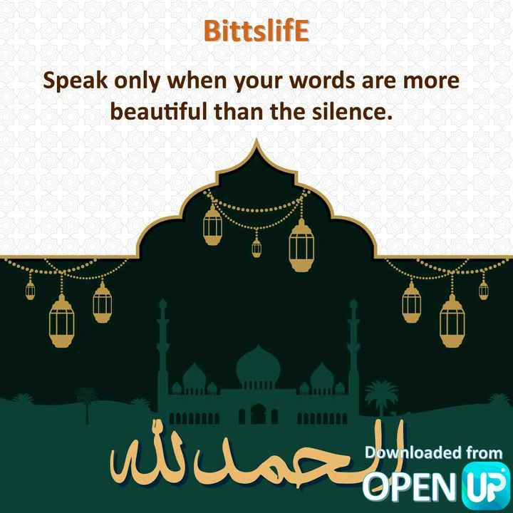 सच बाते - Bittslife Speak only when your words are more beautiful than the silence . الحمدللها Downloaded from OPEN UP - ShareChat
