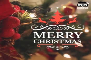 🌲Christmas Tree🌲 - CHATUR ୧୯୬୦ ) MERRY CHRISTMAS । ୧୦୦ GG CHATUR Coor MERRY CHRISTMAS den - ShareChat