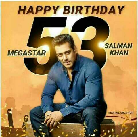 सलमान भाई की स्टाइल - HAPPY BIRTHDAY MEGASTART SAMA MEGASTAR SALMAN KHAN OSOHAIL CREATION - ShareChat