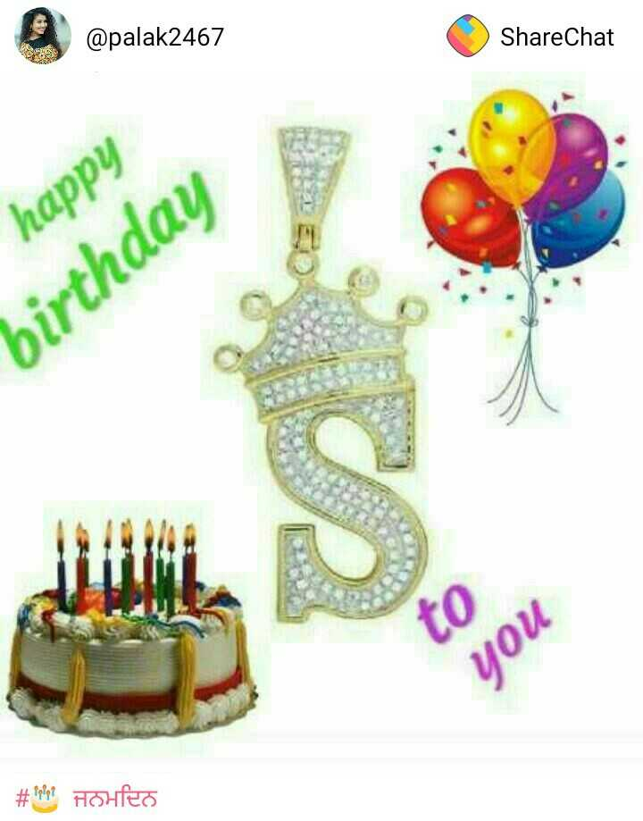 karan - @ palak2467 ShareChat happy birthday you # 99 % Hohfeo - ShareChat
