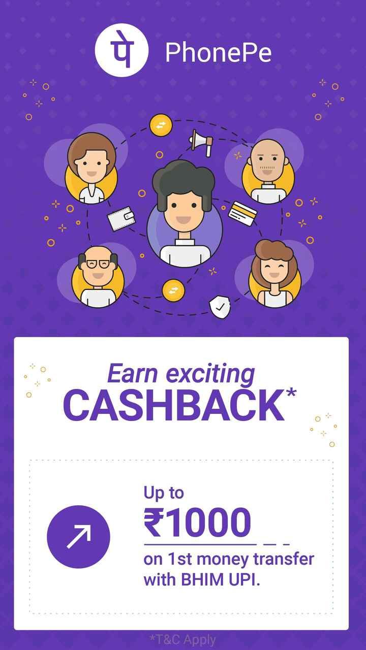 i love my name r - PhonePe - - - - - - - - - - - I 0 O Earn exciting CASHBACK O Oo O Up to 1000 on 1st money transfer with BHIM UPI . * T & C Apply - ShareChat