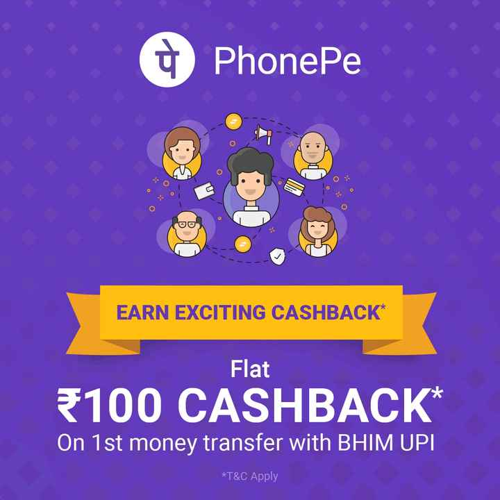 Happy birthday prabhas - PhonePe EARN EXCITING CASHBACK * Flat 100 CASHBACK On 1st money transfer with BHIM UPI * T & C Apply - ShareChat