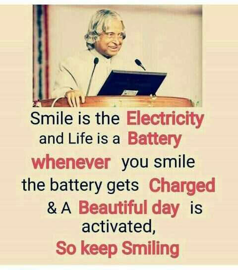 good night 🙀 - Smile is the Electricity and Life is a Battery whenever you smile the battery gets Charged & A Beautiful day is activated , So keep Smiling - ShareChat