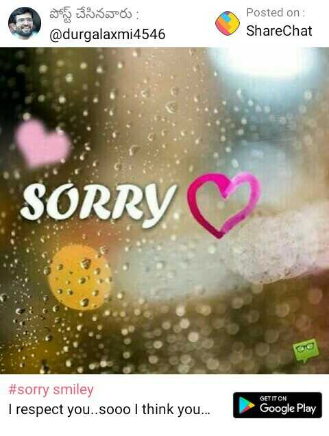 sorry sorry sorry sorry sorry sorry sorry sorry sorry sorry sorry sorry - పోస్ట్ చేసినవారు : @ durgalaxmi4546 Posted on ShareChat SORRY # sorry smiley I respect you . sooo think GET IT ON Google Play - ShareChat