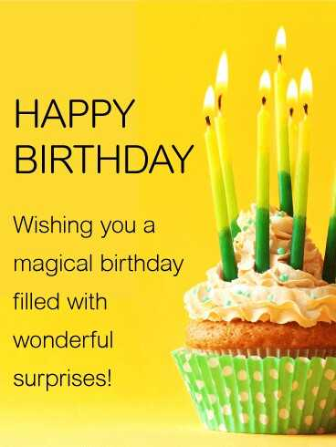फोटोग्राफर 📷 - HAPPY BIRTHDAY Wishing you a magical birthday filled with wonderful surprises! - ShareChat