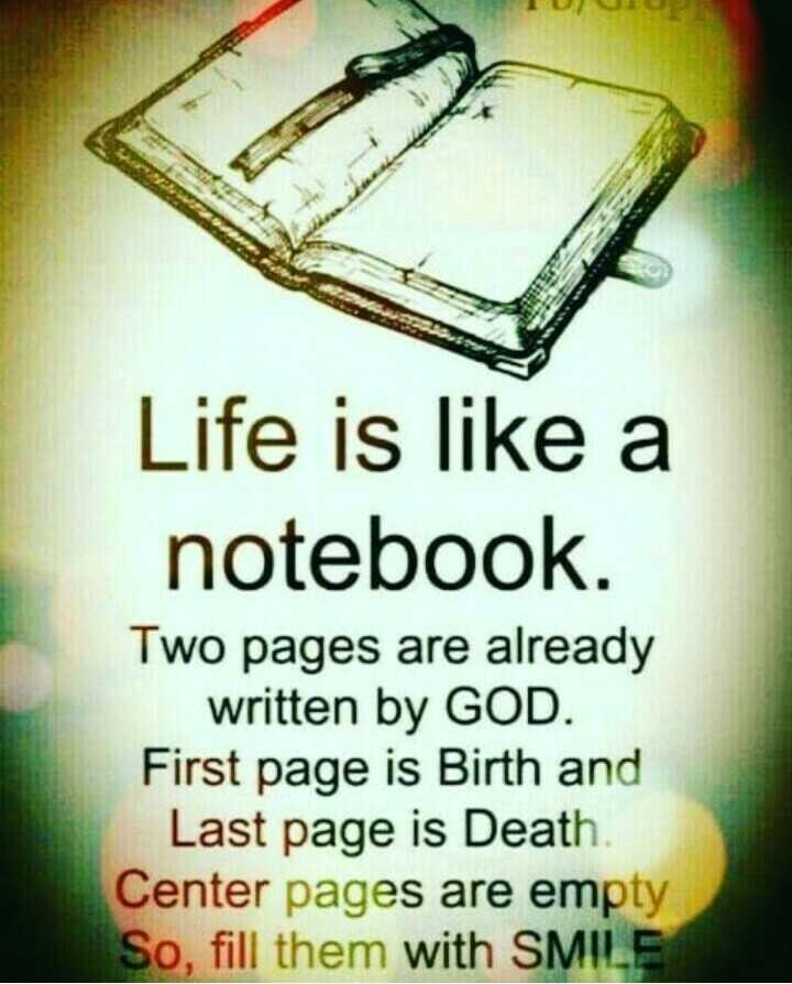 hippy sunday - Life is like a notebook . Two pages are already written by GOD . First page is Birth and Last page is Death . Center pages are empty So , fill them with SMILE - ShareChat