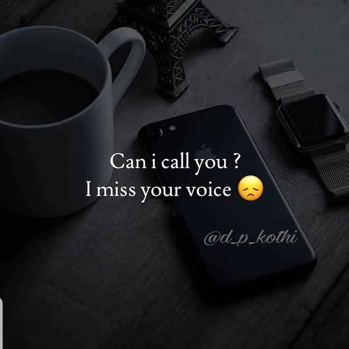 lover & shayar - Can i call you ? I miss your voice @ d _ p _ kothi - ShareChat