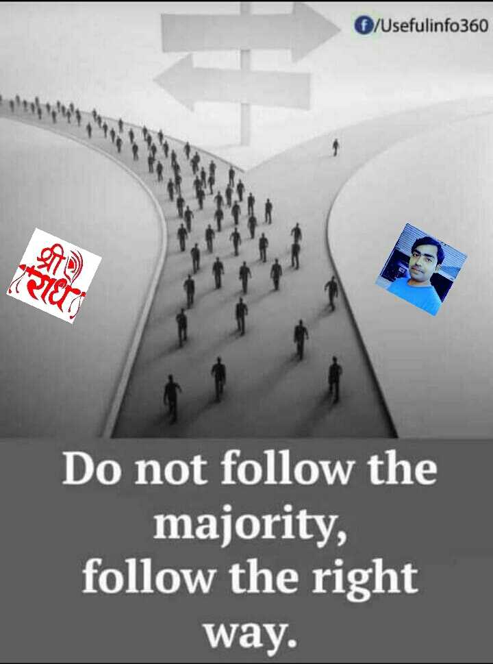 दिल की कलम से - / Usefulinfo360 O Do not follow the majority , follow the right way . - ShareChat