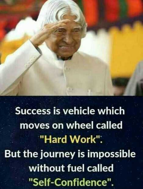 ಡಾ|| ಐ ಪಿ ಜೆ - Success is vehicle which moves on wheel called Hard Work : But the journey is impossible without fuel called Self - Confidence . - ShareChat