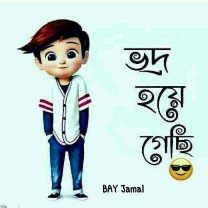 MI_vs_SRH - ভদ গেছি BAY Jamal - ShareChat