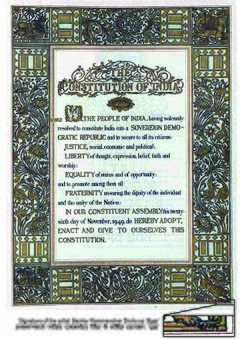 ಸಂವಿಧಾನ ದಿವಸ - THE PEOPLE OF INDIA SOVERDON DEMO CRATIC REPUBLIC JUSTICE UBERTY w POUALITY and te we ten FRATERNITY te del ote Net N OUR CONSTITUENT ASSDAY with day of de HEREBY ADOPT , EXACT AND OVE TO OURSELVES THIS CONSTITUTION - ShareChat