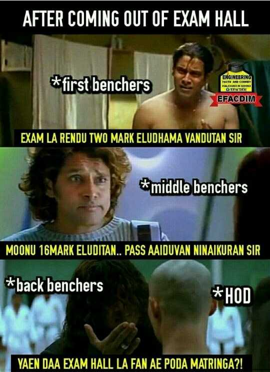 Download exam finished next comedey ஷேர்சாட்