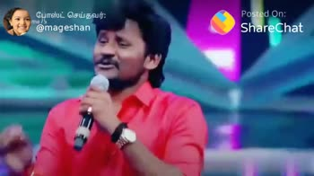 super - போஸ்ட் செய்தவர் : @ mageshan Posted On : ShareChat Posted On : போஸ்ட் செய்தவர் : @ mageshan ShareChat - பயம் - ShareChat