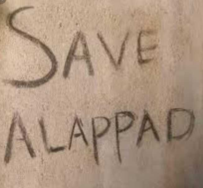 save alappad - SAVE ALAPPAD - ShareChat
