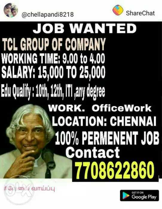 கனா காணும் காலங்கள் - @ chellapandi8218 ShareChat JOB WANTED TCL GROUP OF COMPANY WORKING TIME : 9 . 00 to 4 . 00 SALARY : 15 , 000 TO 25 , 000 Edu quality : 10th , 12th . If any degree WORK . OfficeWork LOCATION : CHENNAI 100 % PERMENENT JOB Contact 7708622860 | # வேலை வாய்ப்பு GET IT ON Google Play - ShareChat