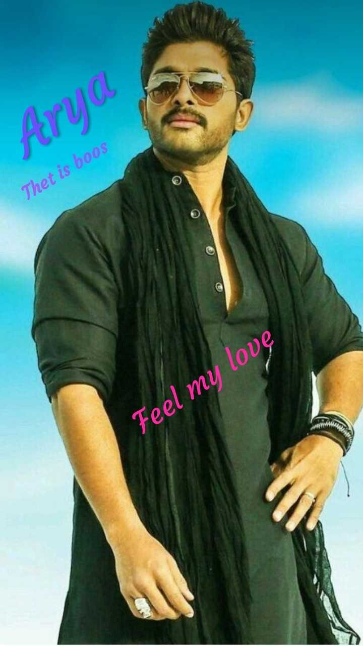 ಸ್ನೇಹ - Arya Thet is boos Feel my love - ShareChat