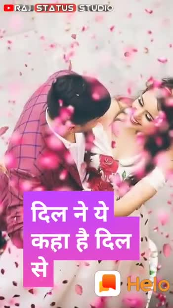 🎭फ़िल्मी डायलॉग - RAJ STATUS STUDIO ERA ऐतबार कर + Google Play Store : share Shayris , Quotes , WhatsApp status TopBuzz Global 12 + INSTALL Contains ads 500 U THOUSAND Downloads 2 , 700 : Social Similar Thriving online community with jokes , shayari collections and viral gossip . READ MORE - ShareChat