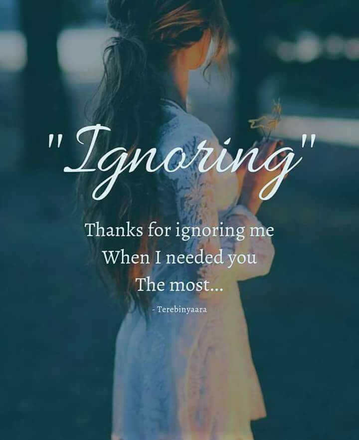 motivation - Ignoring Thanks for ignoring me When I needed you The most . . - Terebinyaara - ShareChat