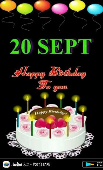 Happy Birthday Image S A N A Y A Sharechat Funny