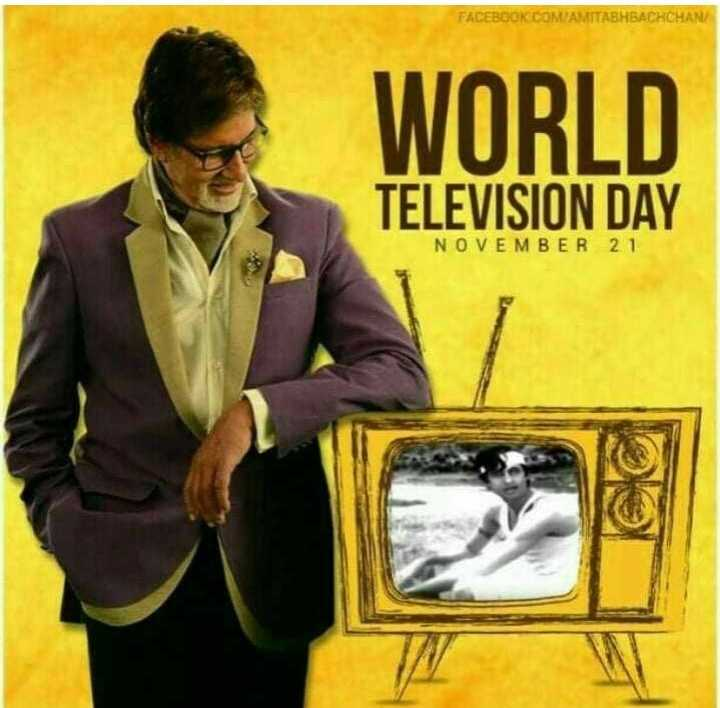 বিশ্ব টেলিভশন দিবস - EBOOK . COM / AMITABHBACHCHANA WORLD TELEVISION DAY NOVEMBER 21 - ShareChat