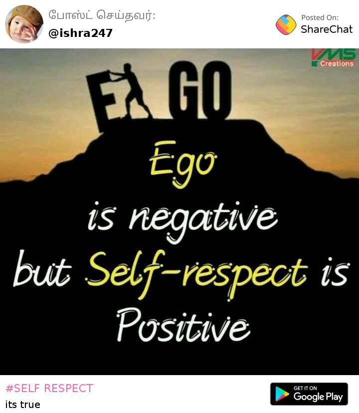 Self Respect Quotes | Self Respect Images Shra Sharechat Funny Romantic Videos