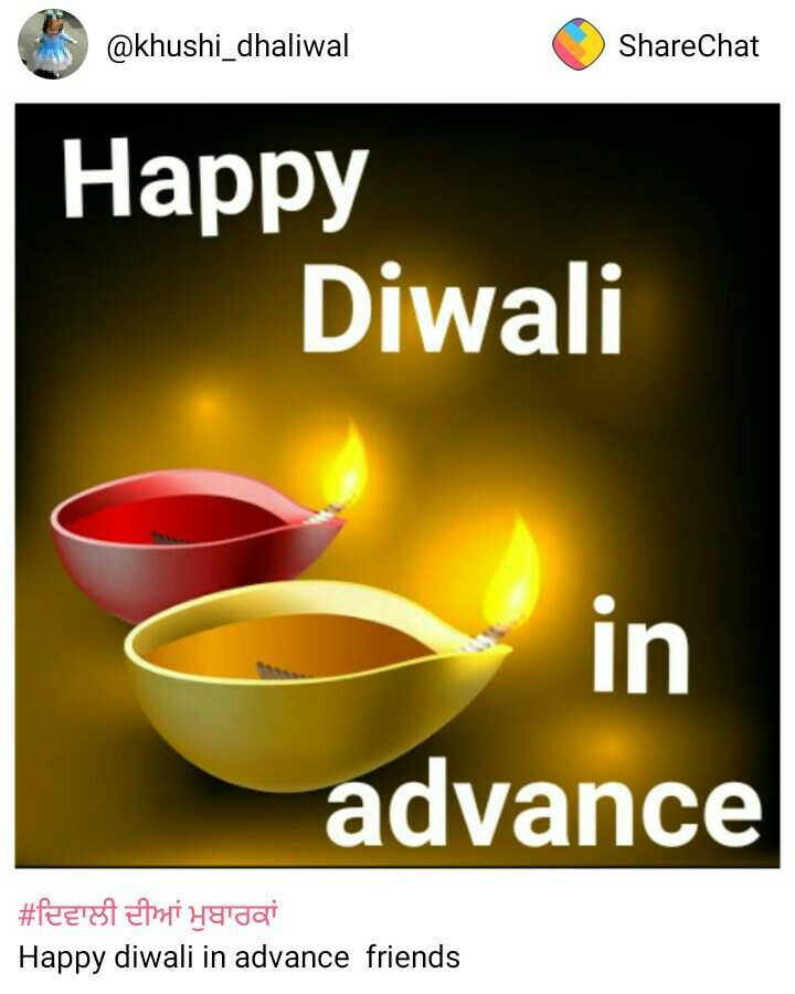happy diwali💣💣🎁 - @ khushi _ dhaliwal ShareChat Happy Diwali advance # ਦਿਵਾਲੀ ਦੀਆਂ ਮੁਬਾਰਕਾਂ Happy diwali in advance friends - ShareChat