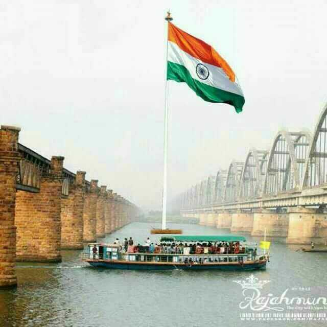 i love my india - Rajahmun They with - ShareChat