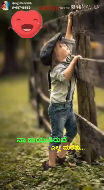my favorite song🎼🎼 - ಪೋಸ್ಟ್ ಮಾಡಿದವರು : @ 68748865 Mazvin KINEMASTER Posted on ShareChat ಪೋಸ್ ಮಾಡಿದವರು : @ 68748865 te w KINEMASTER Posted on ShareChat eruck - ShareChat