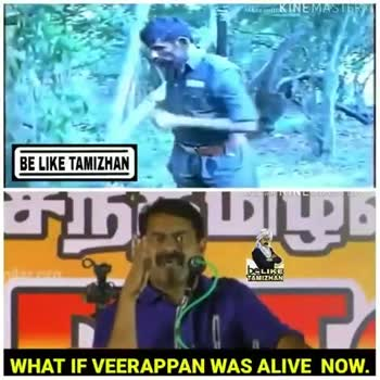 HBD வீரப்பன் - Matewith KINEMASTER BE LIKE TAMIZHAN TE WULLEN ar . ro beLIKE TAMIZMAT WHAT IF VEERAPPAN WAS ALIVE NOW . Μπιρ νιτή ΚΙΝΕΜΑ ΕΕ BE LIKE TAMIZHAN Wade WINTER hilar . org beLIKE TAMIZWA WHAT IF VEERAPPAN WAS ALIVE NOW . - ShareChat