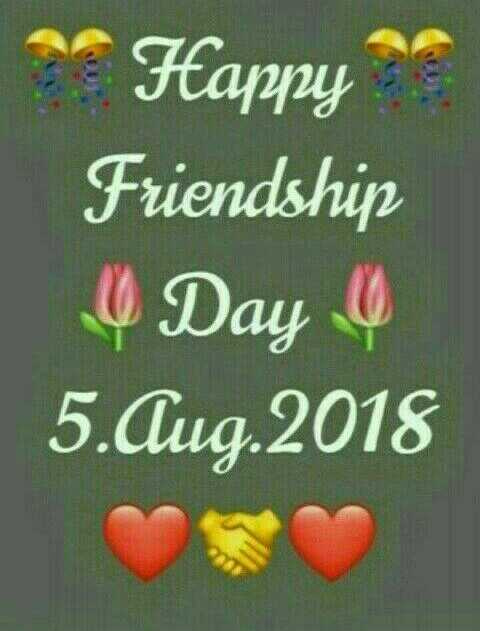 😘best👉👭👭 friends da group 😁 - Happy Friendship Day 5.lug.2018 - ShareChat