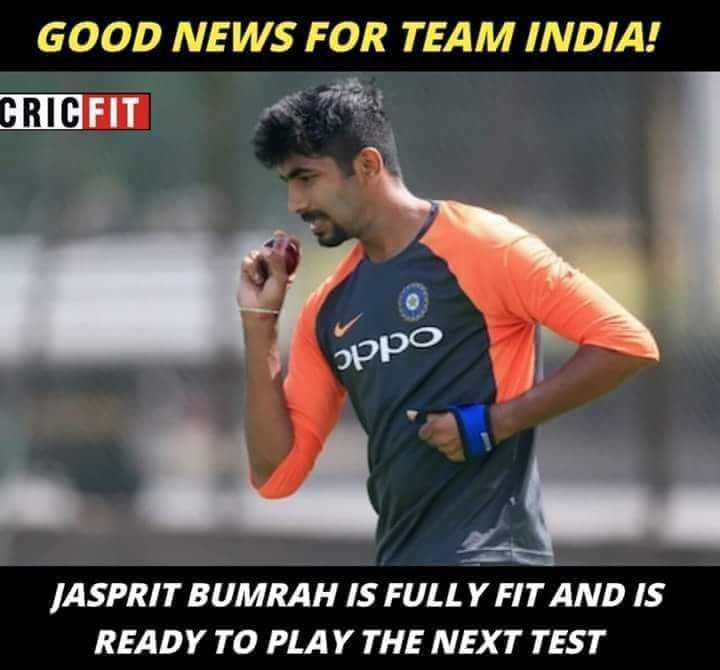 England vs India Series 2018 - GOOD NEWS FOR TEAM INDIA! CRIC FIT JASPRITBUMRAH IS FULLY AND READY TO PLAY THE NEXT TEST - ShareChat