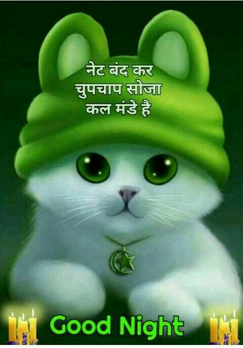 Gd Night At Sweet Dreams Bye At Take Care All Of You ਮਬਰਕ