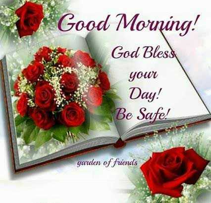 Bye Bye Sawan - Good Morning ! God Bless your Day Be Safe garden of fiends - ShareChat