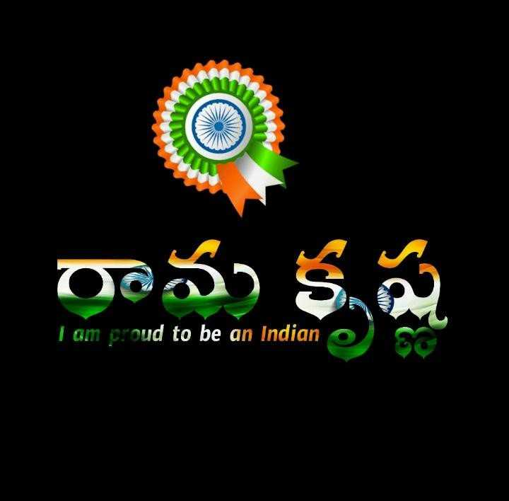 my name - I am croud to be an Indian - ShareChat