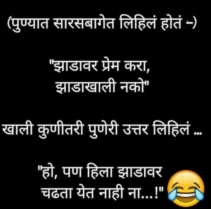 funny - ShareChat